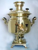 Drum Shaped Russian Imperial Samovar