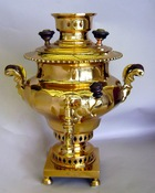 Rare Tombak Bronze Russian Imperial Samovar